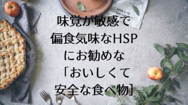 takuhai-syokuzai best3